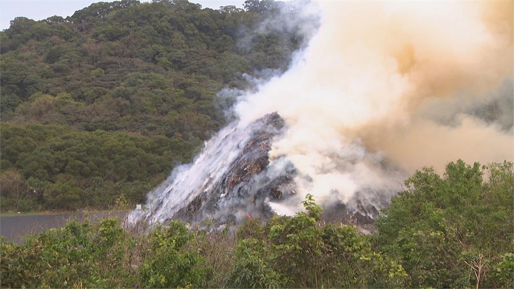八里垃圾山殘火延燒逾35小時 雙北怨「有惡臭」