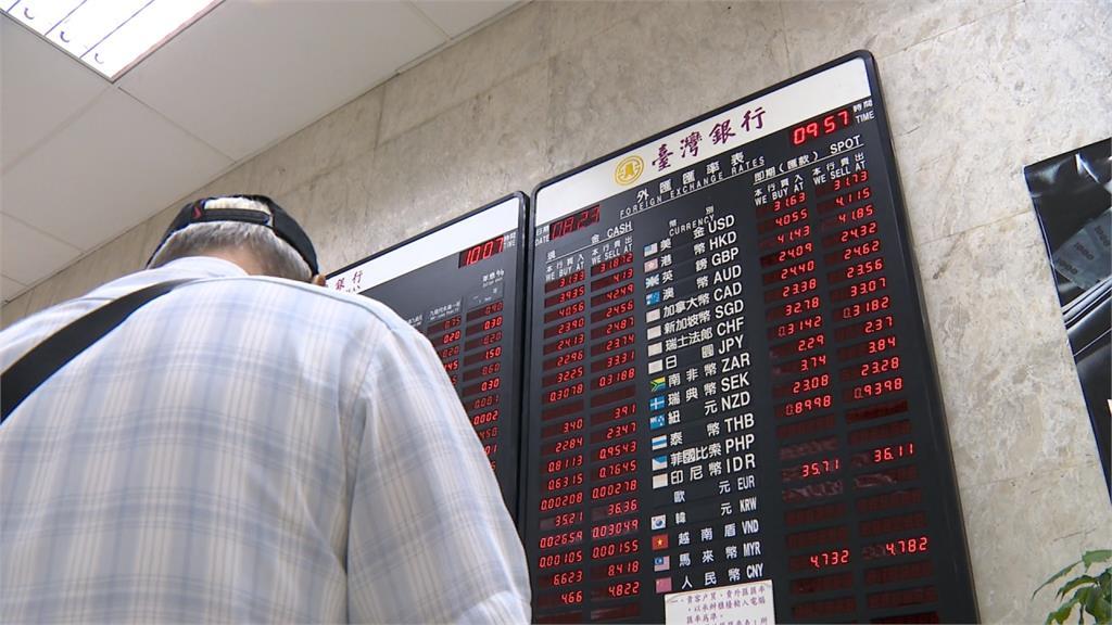 美中貿易衝擊!新台幣連4貶 創2年半新低