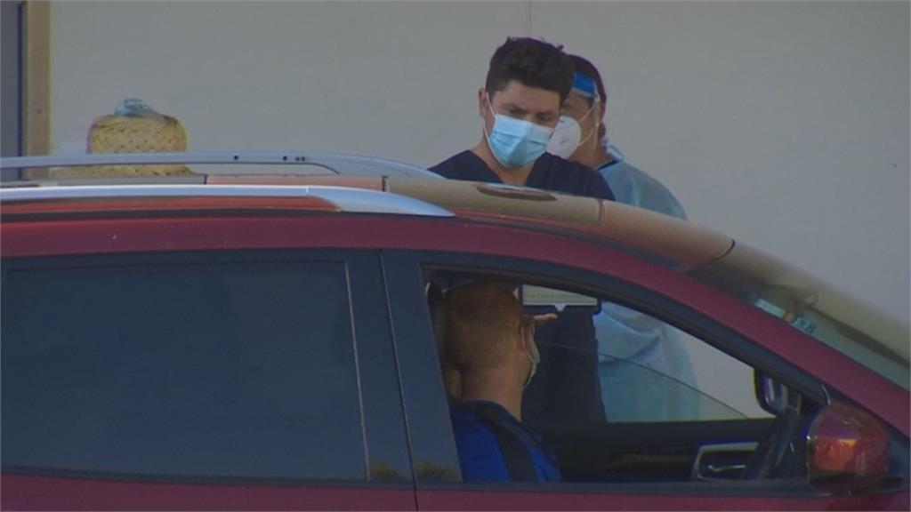 紐西蘭零本土破功 婦 「陰轉陽」染變種病毒疑隔離期間遭感染   澳洲暫停旅遊泡泡