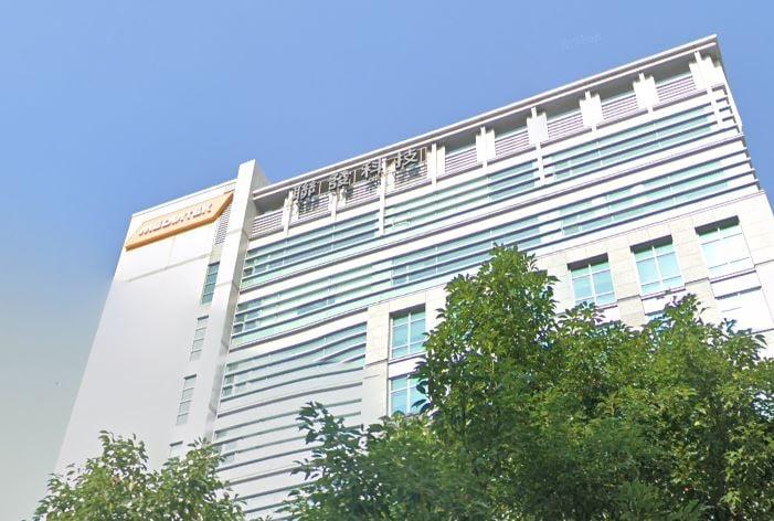 聯發科斥資52億元 向雲達華碩等採購資訊設備