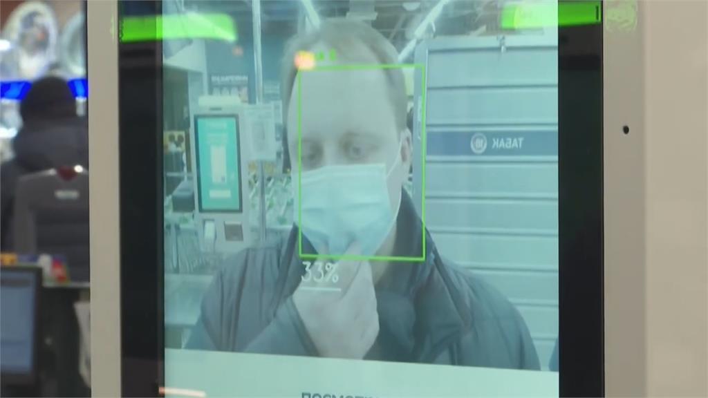 莫斯科咖啡廳鼓勵「人臉付費」 祭刷臉8折促銷
