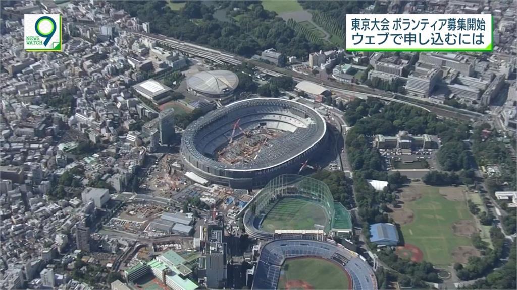 東京奧運招11萬名志工 食宿須自付