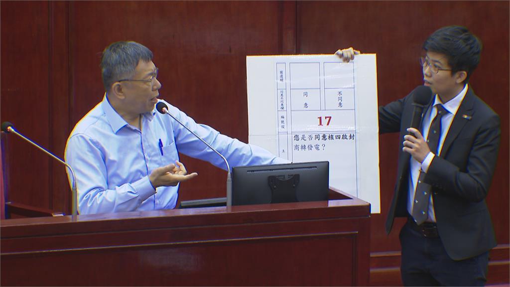 柯P槓蔡政府能源計畫 諷「要用愛發電嗎?」