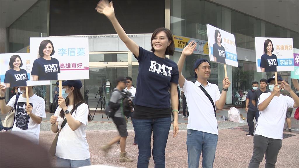 李眉蓁競選團隊「有韓影」 遭疑成韓國瑜代理人