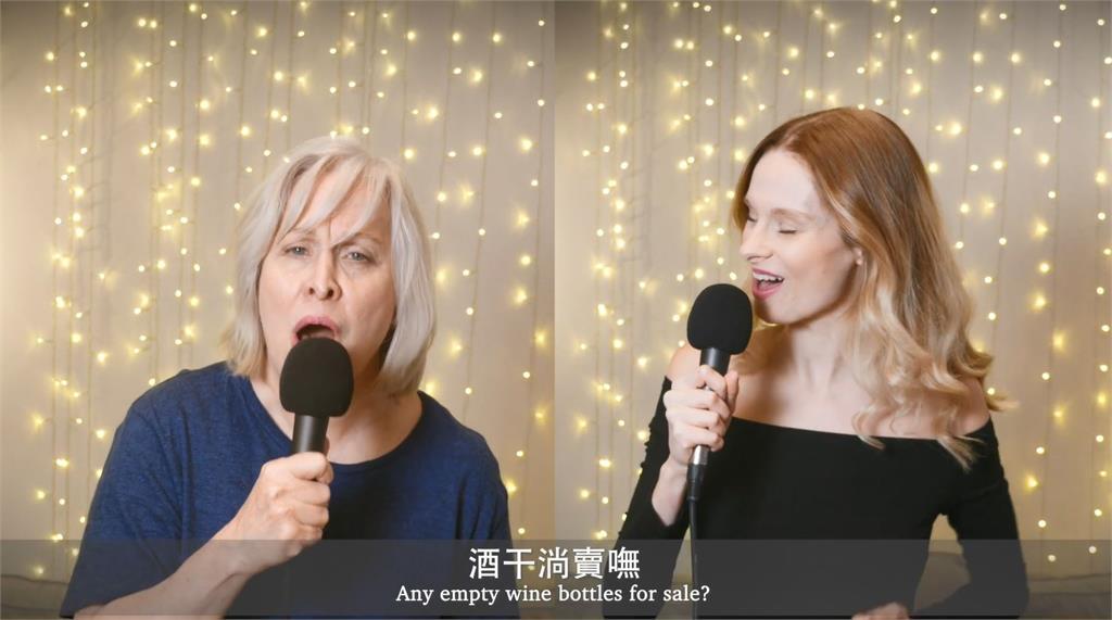美國母女神級合唱《酒干倘賣無》 網讚:台語發音超標準