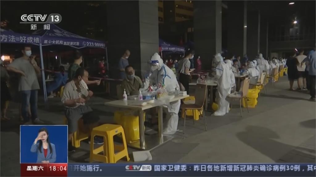 2022重中之重!不讓疫情打亂北京冬奧、二十大 中國續鎖邊境一年