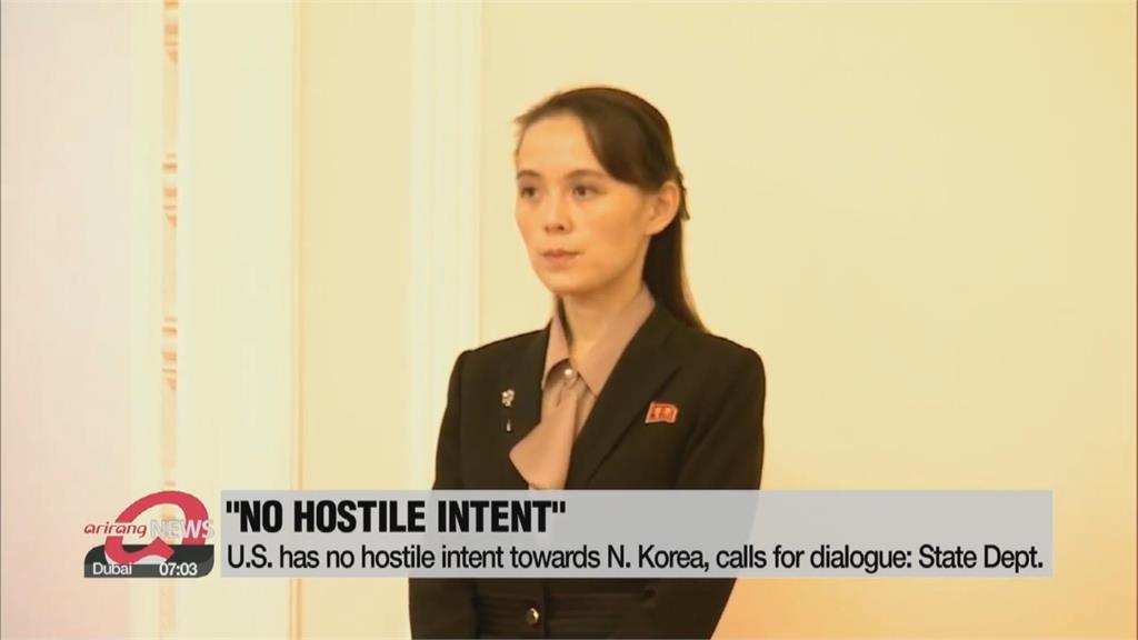 朝韓關係降溫?金正恩胞妹兩度發言 提朝韓高峰會可能性