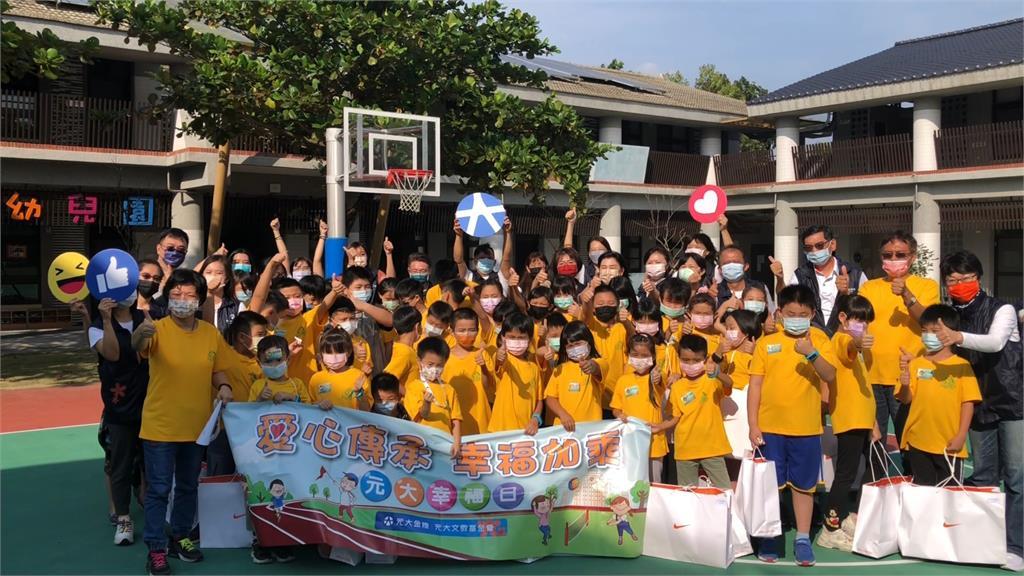 送愛到偏鄉  元大十年溫暖近六千學童