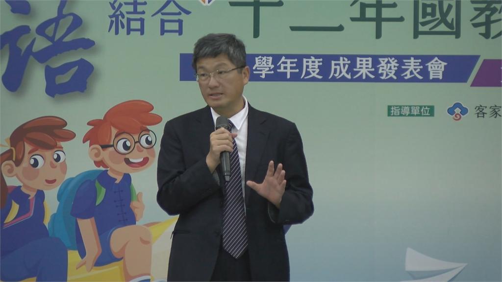 客委會將擴大編制 加強台灣使用客語量能