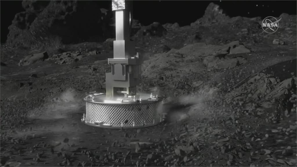 NASA探測器成功著陸小行星採樣 可望探索太陽系起源