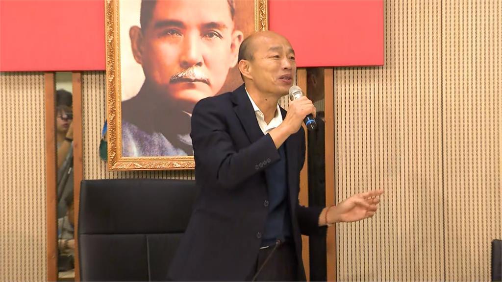 韓國瑜回高雄了!國民黨議員:別選黨主席否則罷韓更嚴重