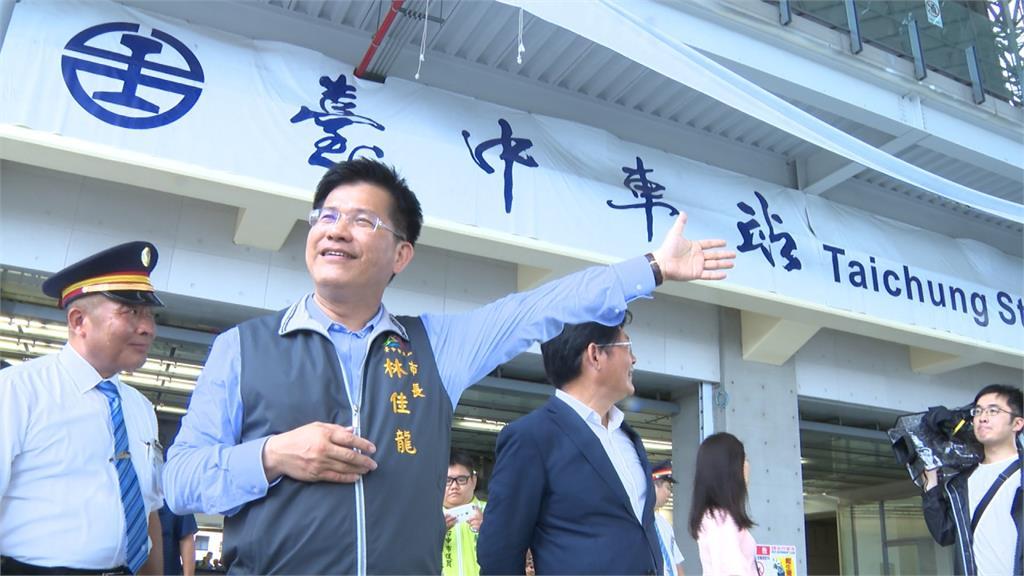 林佳龍視察台中火車站 盼「珍珠串鍊」帶動發展