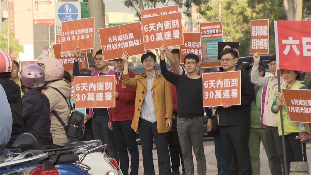 傳韓國瑜避免成罷韓箭靶 5月底市政質詢恐延期