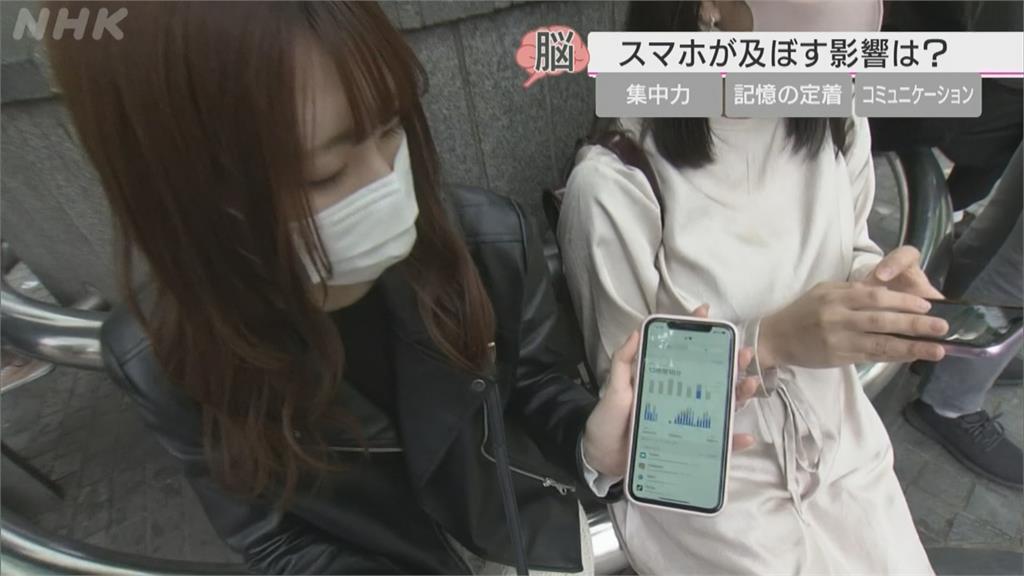 訊息爆炸! 民眾手機滑數小時 專家:恐傷身