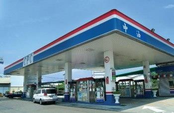 快新聞/明起國內汽油價格不調整 柴油調漲0.1元