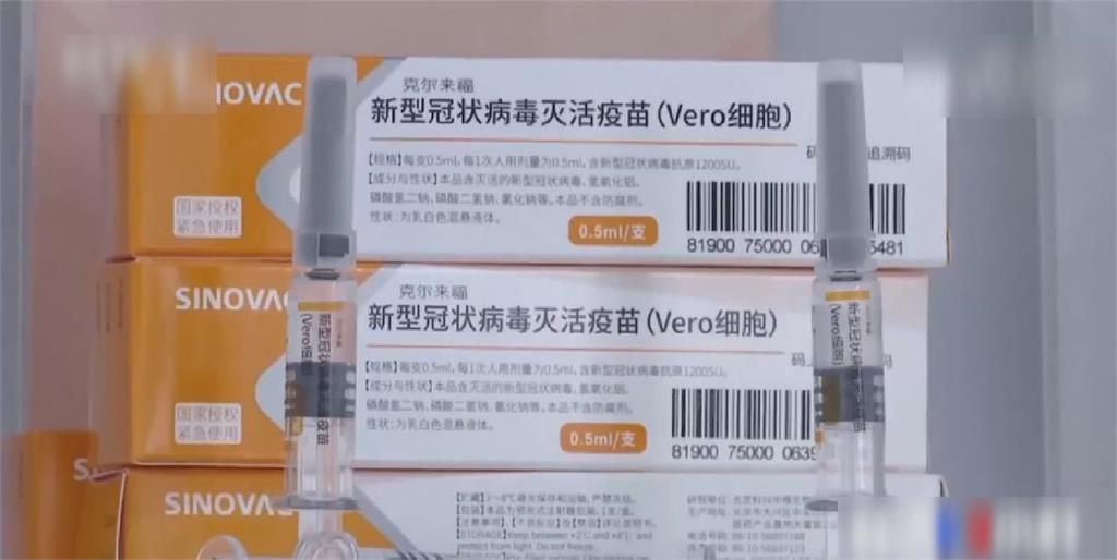 黃安昔瘋狂喊讚這國疫苗 今遭官方猛打臉:「中國疫苗保護力低」!