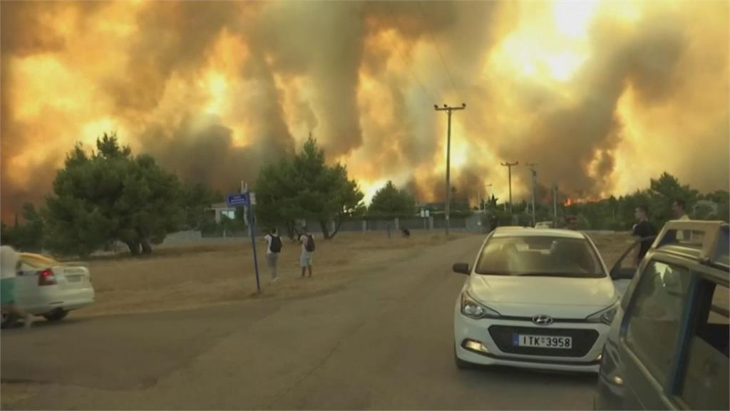 熱浪持續肆虐 東南歐野火大爆發