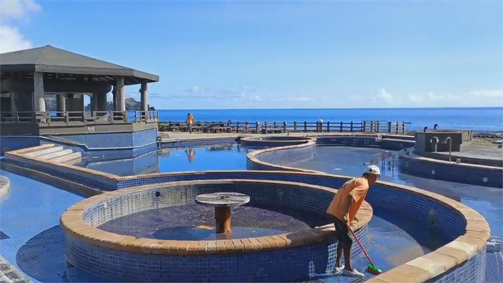 綠島朝日溫泉中秋連假復業了! 整修未完工 設施僅局部開放