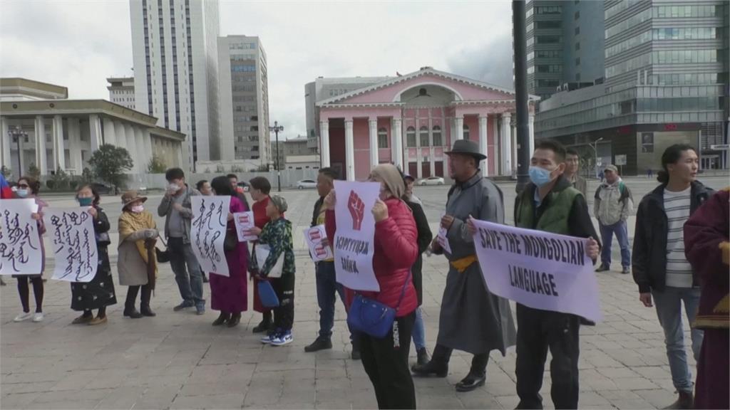 訪問蒙古國又被洗臉!王毅被抗議打壓內蒙文化