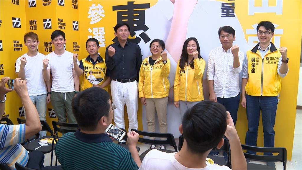 時力黨部主委陳惠敏投入立委選舉!鳳山形成「三腳督」