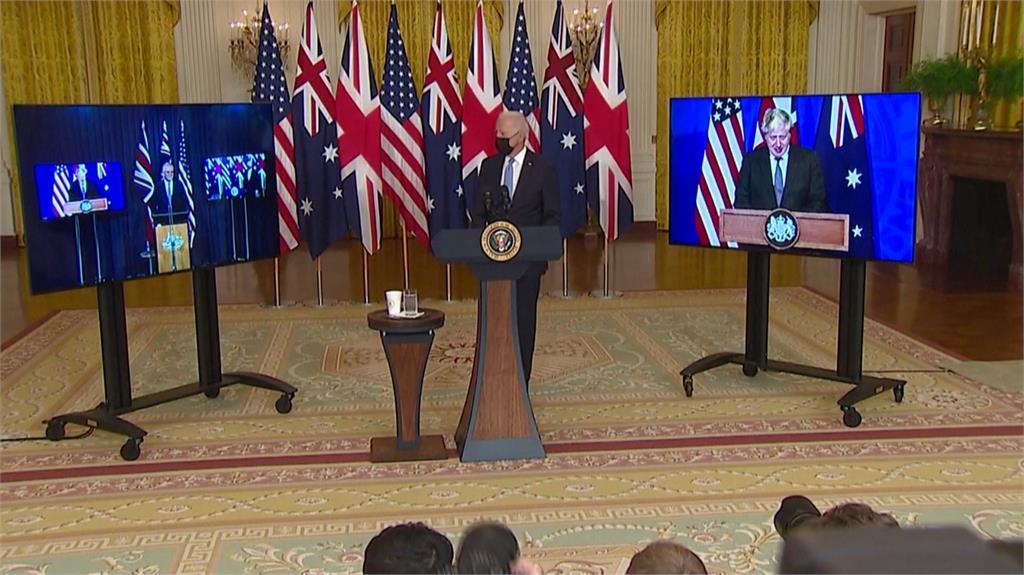 美英澳組戰略聯盟抗中 將助澳洲引進核子潛艇