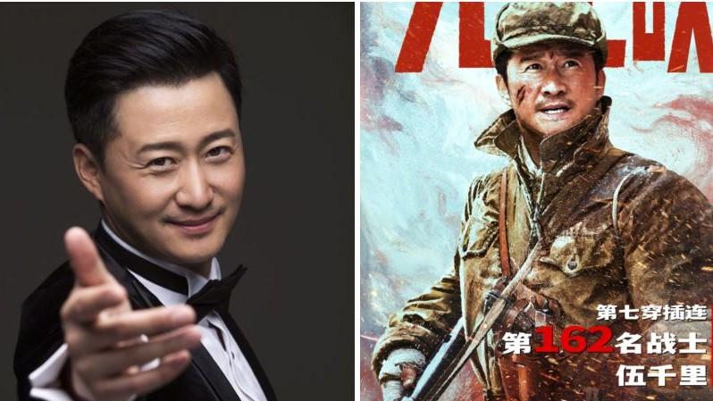 《戰狼》到《長津湖》都有這男人!BBC:中國「主旋律電影」存隱憂