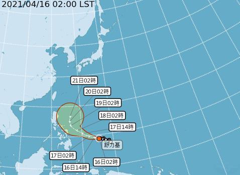 快新聞/北部有局部降雨 「舒力基」增強對台無直接影響
