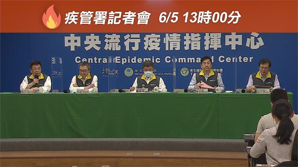 LIVE/推動防疫新生活 指揮中心最新說明