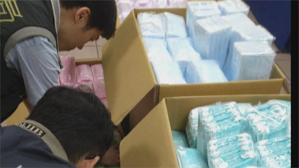批進劣貨 印刷假包裝...以假亂真南投破獲61萬片假國家隊口罩