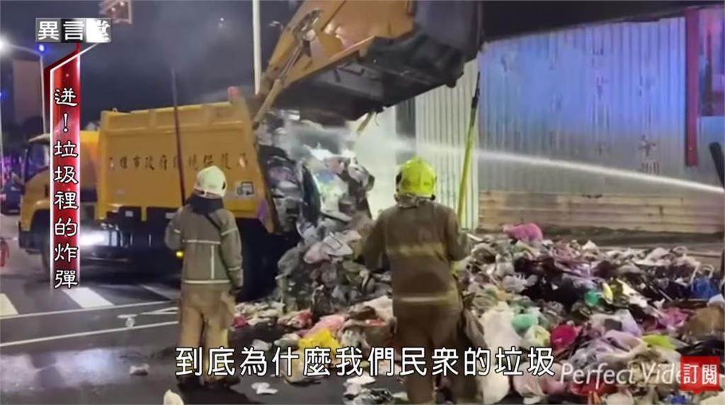 異言堂/小心!垃圾堆裡「傷人凶器」清潔隊員的工安意外