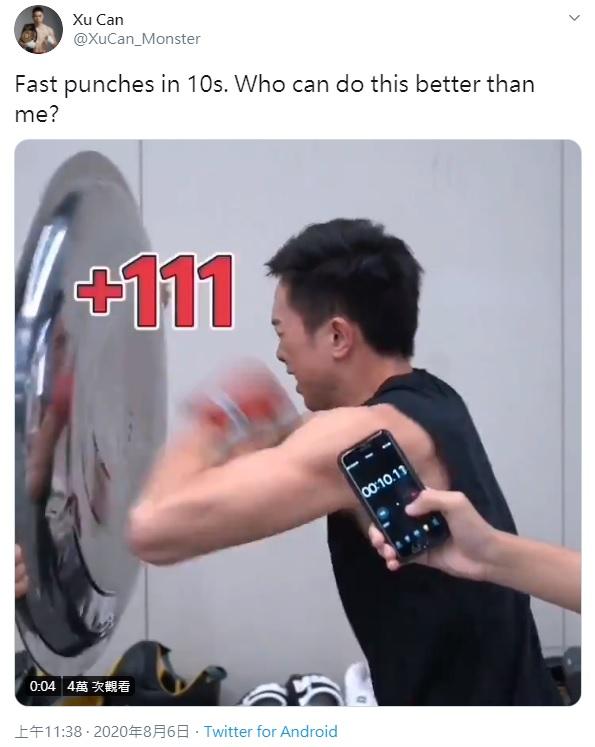"""中國拳王秀""""快打旋風"""" 10秒打111拳"""