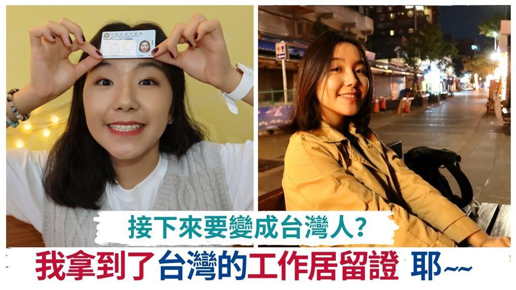 台灣運將超熱情「送鳳梨和口罩」 蒙古妹好感動:愛上這塊土地!