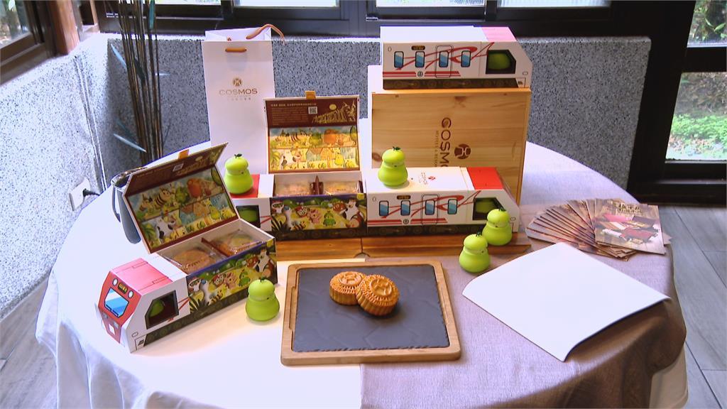 鐵道迷注意!台鐵跨界合作飯店 推「普悠瑪列車造型」月餅禮盒