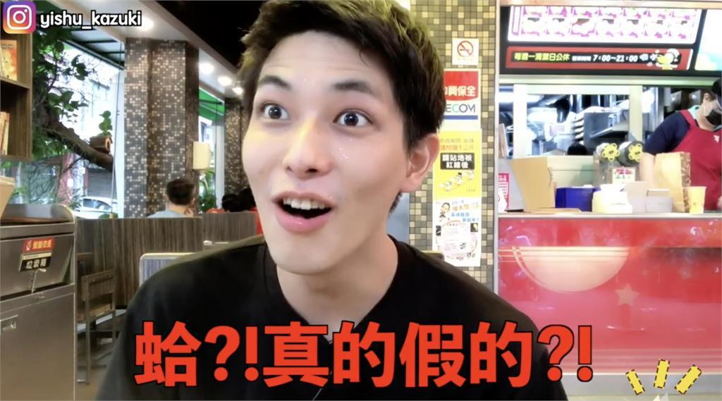 日本人高雄旅遊體驗 第一次吃丹丹漢堡的感覺是...