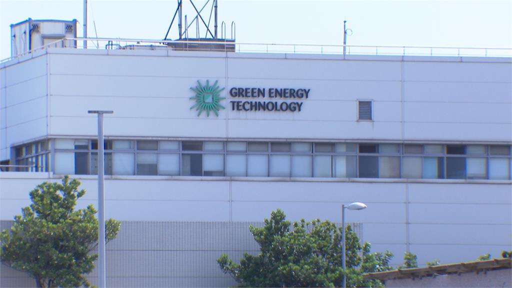 「綠能」宣布解散 年底前資遣剩餘284名員工