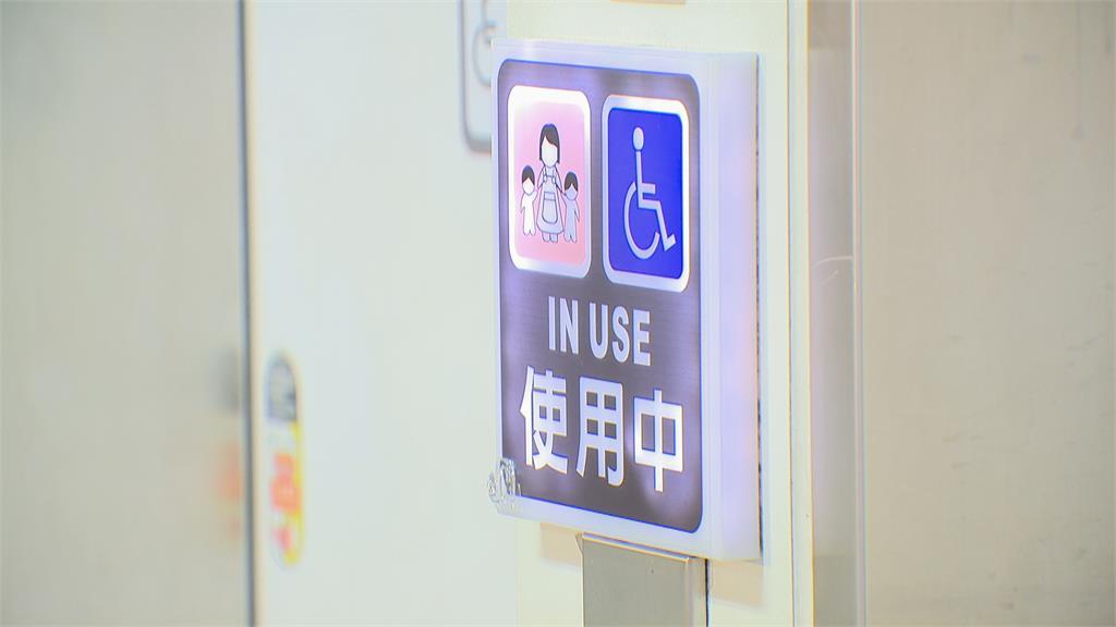 超過4分鐘不動就響鈴!身障人士壓力大 醫療單位:意外黃金救援時間為4到6分鐘