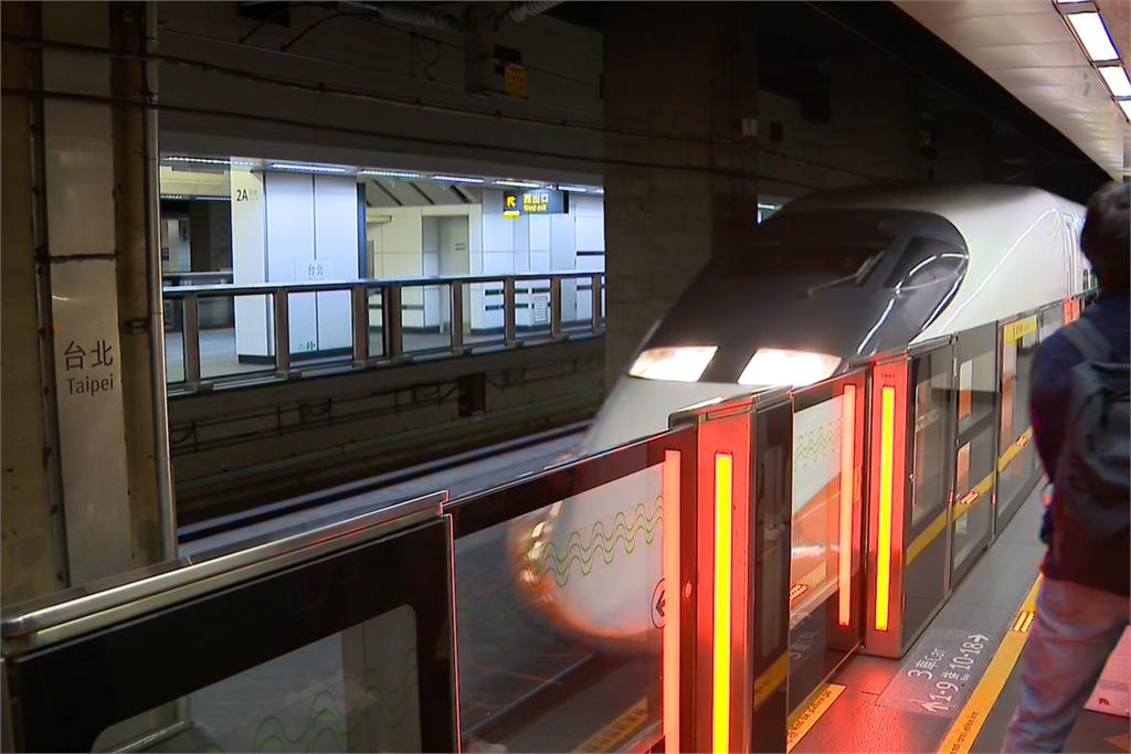 快新聞/高鐵今晚加開1班北上列車 左營發車全車自由座