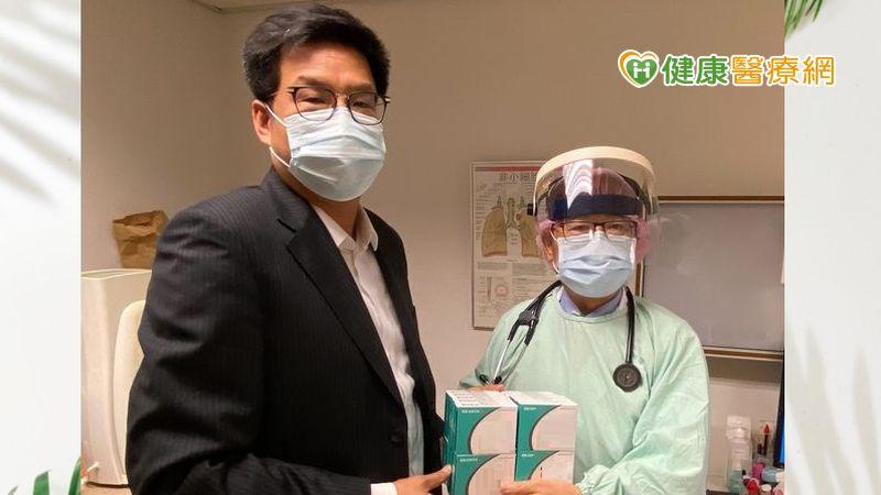 友華捐贈祛痰藥 可助近3300位新冠肺炎病人