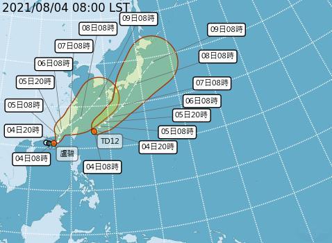 快新聞/「盧碧」颱風14:30發布海警 週五、週六最靠近台灣