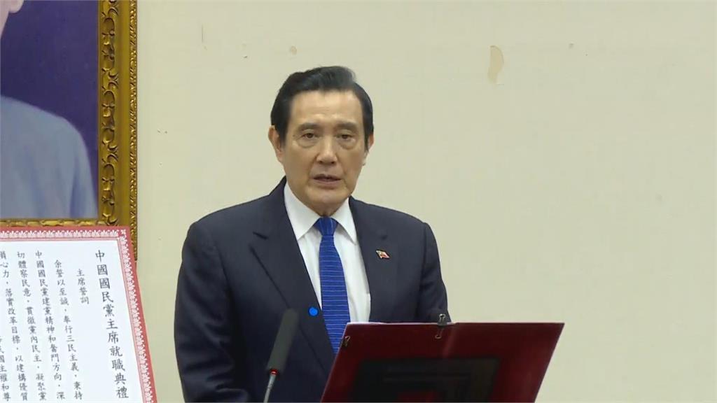 快新聞/兩岸關係惡化 <em>馬英九</em>:中國停止軍機擾台「重啟對話」
