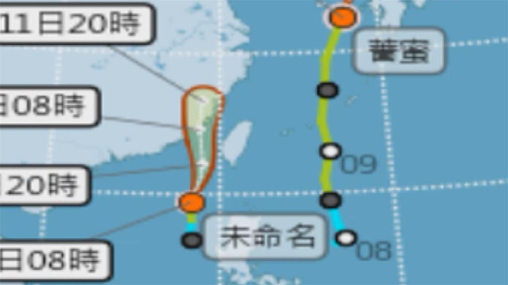 米克拉颱風「海陸警齊發」 週一二影響台灣最劇