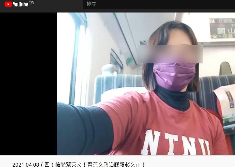 快新聞/女搭普悠瑪北上嗆「槍斃蔡英文」 警方逮到人了!