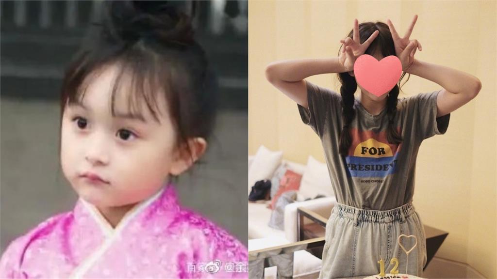 《羋月傳》「最美童星」2歲年收破百萬!正到被禁止整形12歲近況曝