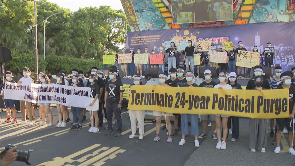 聲援太極門案!上千年青學子上凱道 呼籲「平反假案、捍衛人權」