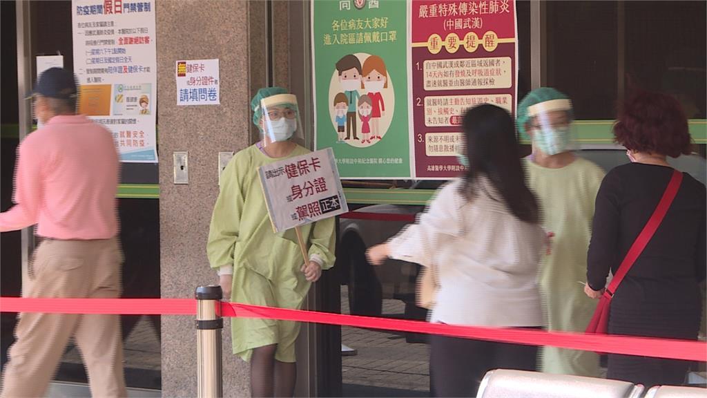 疫情升溫!傳醫院爆離職潮、診所「暗槓」口罩