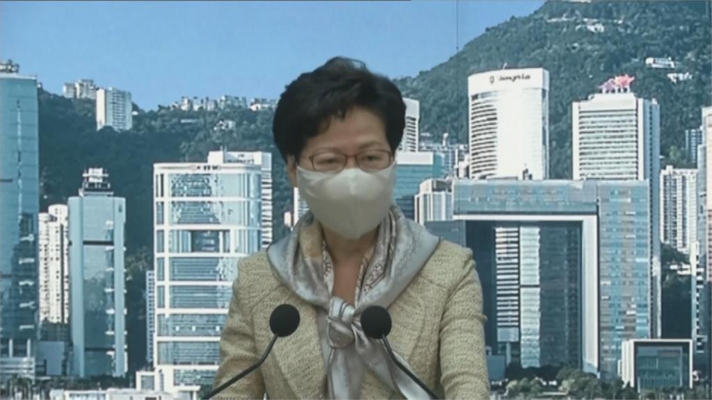快新聞/外媒報導香港議題 林鄭月娥指「未客觀持平」:令香港國際形象受損