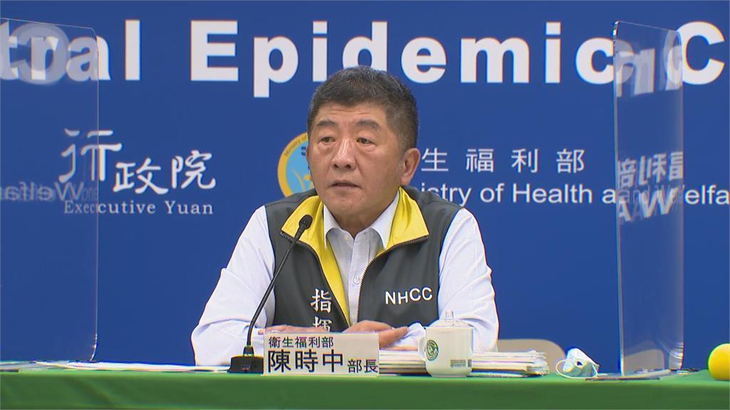 快新聞/50至64歲暫緩接種公費流感疫苗 陳時中致歉:施打目標是群體免疫