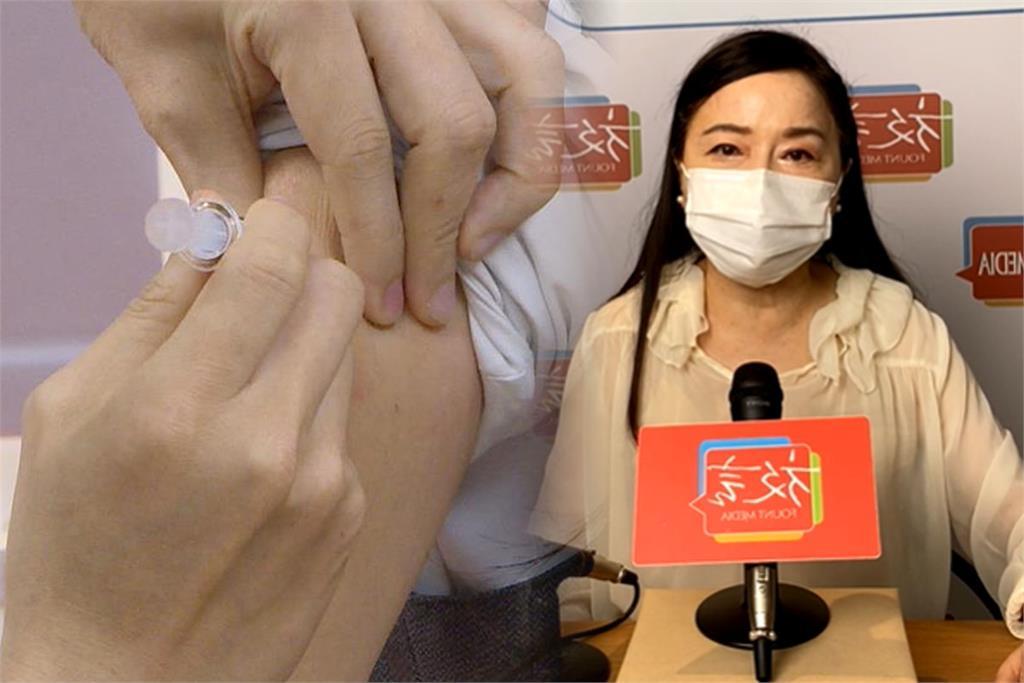 快新聞/高端COVID-19疫苗解盲成功 周玉蔻樂喊:我要打國產疫苗