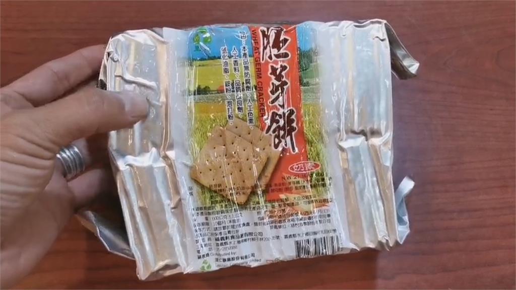 里仁販售「標榜無添加卻含乳化劑」福義軒胚芽餅全下架