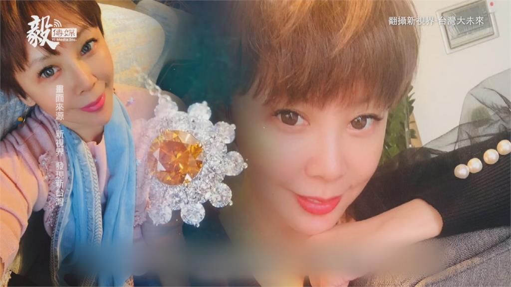 「最美慈善家」被揭穿涉吸金1.6億  「彩鑽女王」落淚致歉